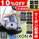 Nixon-nc2188-co10