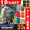Pat-47995l-co10