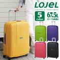 【ロジェール】のスーツケース