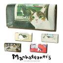マンハッタナーズ manhattaner's ! 長財布 【...