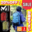 【P11倍!2/25】【在庫限り】【20%OFFセール】ミレー MILLET!ザックパック 登山用リュック バックパック 大容量 【マウンテントレック】 [EIGER 25] mis0455l メンズ ギフト レディース 【送料無料】 ss201306 プレゼント ギフト ラッピング【あす楽】