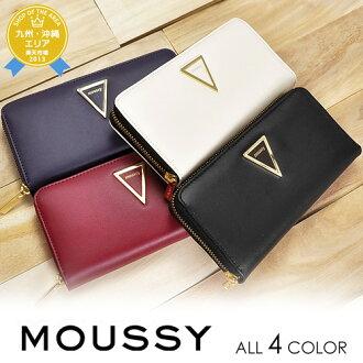Maude moussy! Large zip around wallet round Perth mb101202 ladies [store]