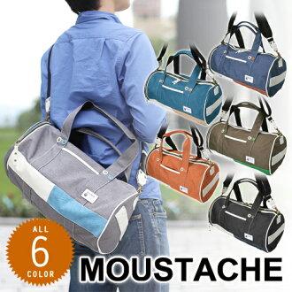 Moustaches MOUSTACHE! 2way Duffle Bag shoulder bag YUQ5767 men women [anime/manga]