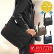 マンハッタンパッセージ MANHATTAN PASSAGE!ショルダーバッグ 【ビジネス・トラベル・アドベンチャーギア】 2506 メンズ ギフト 斜めがけバッグ 通勤 【ポイント10倍】【送料無料】 プレゼント ギフト カバン【あす楽】