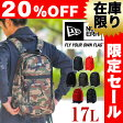 【20%OFFセール】ニューエラ NEWERA!リュックサック デイパック バックパック 大容量 [Daypack] 11226000 メンズ レディース [通販]【送料無料】 プレゼント ギフト カバン A4【あす楽】