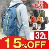 【在庫限り】【15%OFFセール】ザ・ノースフェイス THE NORTH FACE!バックパック リュックサック デイパック ビッグショット2【DAY PACKS/デイパックス】[Big Shot II]nm71450 メンズ レディース 通勤 通学 黒 高校生 出張 旅行 【送料無料】【c121510】 カバン【あす楽】