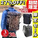 Nornm71255sale-27