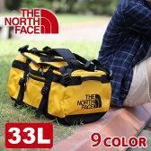 ザ・ノースフェイス THE NORTH FACE!ボストンバッグ【BASE CAMP】[BC DUFFEL XS] nm81555 メンズ レディース 【送料無料】 プレゼント ギフト カバン【c3115】【あす楽】