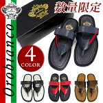 ����ӥ���Orobianco���������or92307