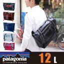 パタゴニア patagonia!メッセンジャーバッグ ブラックホールミニメッセンジャー12L 【ブラックホール】 [Black Hole Mini Messenger 12L] 49321 メンズ レディース 【ポイント10倍】 プレゼント ギフト カバン 【あす楽】【送料無料】