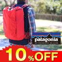 【10%OFFセール】【在庫限り】パタゴニア patagonia!ザックパック 登山用リュック 【CLIMBING/クライミング】 [Cragsmith Pack 35L (S/M)] 48055s メンズ レディース [通販] 【送料無料】 プレゼント ギフト カバン【あす楽】