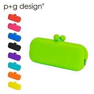 ピージーデザイン p+g design!ペンケース 筆記具 メガネケース ポチ3 【POCHI…
