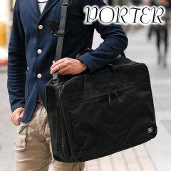 ポーター PORTER!スーツ専用収納スペースを完備した、2WAYガーメントボストンバッグ!A3サイズ...