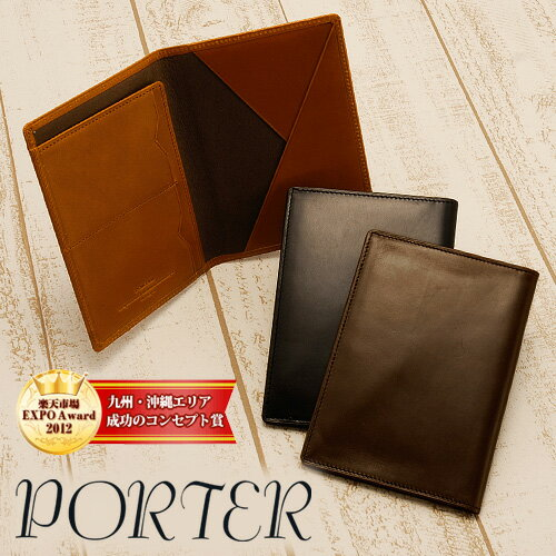 吉田カバン ポーター PORTER!パスポートケース 196-03837 ブ...