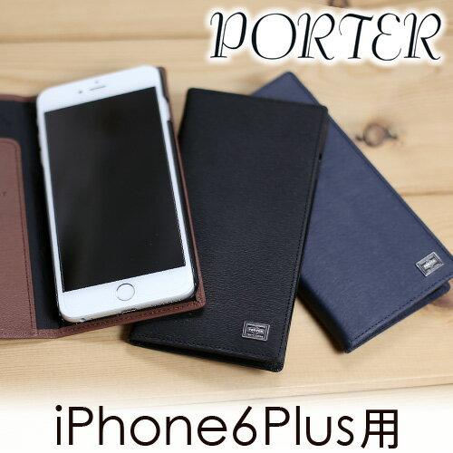 吉田カバン ポーター PORTER!iPhone 6 Plus ケース 052-022...
