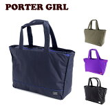 【P14倍★10/15※エントリー】ポーターガール PORTER GIRL ! トートバッグ 【PORTER GIRL MOUSSE】 [TOTE BAG(L)] レディース 751-09870 女性 人気 かわいい 吉田カバン バッグ 日本製 大容量 プレゼント ギフト カバン【送料無料】【コンビニ受取対応】【あす楽】