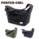【P19倍!2/25】ポーターガール PORTER GIRL ! ショルダーバッグ 【PORTER GIRL MOUSSE】 [SHOULDER BAG(L)] レディース 751-09874 【女性用 鞄 ギフト 誕生日 プレゼント ギフト カバン かわいい A4 通勤 通学 ママバッグ マザーズバッグ【送料無料】【あす楽】