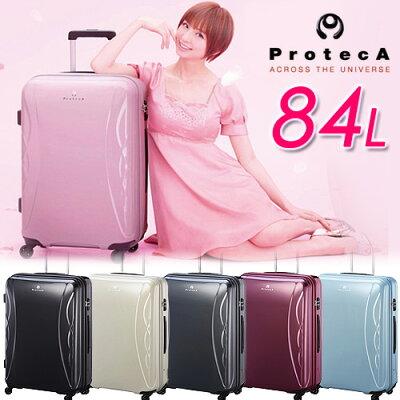 [84L] [1週間〜2週間用] [4輪] スーツケース ハードキャリー 【LUGGNA LIGHT/ラグーナライト】 ...