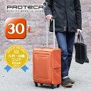 【機内持ち込み可能】【送料無料】プロテカ スーツケース フィーナ ACE PROTeCA Feena フィーナ 12742 エース 1泊?2泊 日本製 ソフトキャリーバッグ 機内持込み可能 30L 最軽量|おしゃれ キャリーケース 出張用 カジュアル ギフト プレゼント メンズ 【あす楽】