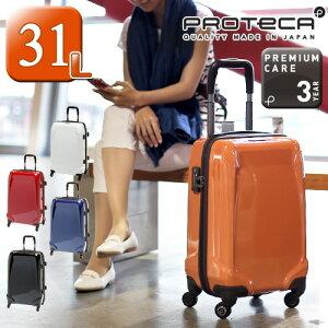 【4H限定最大23倍♪21日20時〜】スーツケース キャリー ハード 旅行かばん!エース Ac…