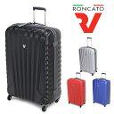 スーツケース L サイズ 超軽量 キャリーケース 旅行用かばん 大型 ...