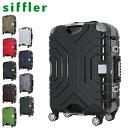 無料受託手荷物最大サイズ 送料無料 シフレ スーツケース b