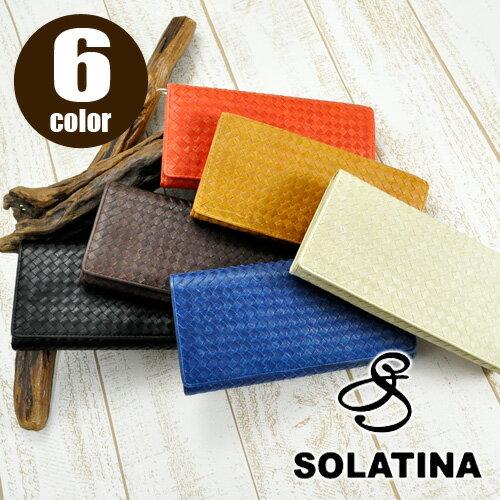 SOLATINA(ソラチナ)『長財布(SW-36091)』