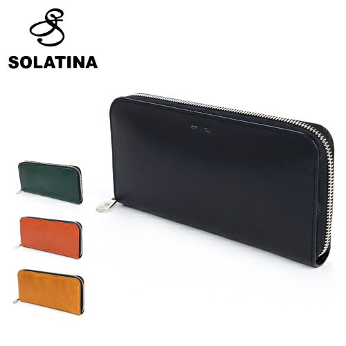 SOLATINA(ソラチナ)『ラウンドファスナー長財布(SW-60030)』