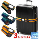 エース Ace タビトモ TABITOMO!スーツケースベルト 3213800 メンズ レディース 単品 「ゆうパケット可能」 プレゼント ギフト【あす楽】