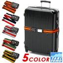 エース Ace タビトモ TABITOMO!個性的なカラーと柄でシンプルなスーツケースのアクセントにな...