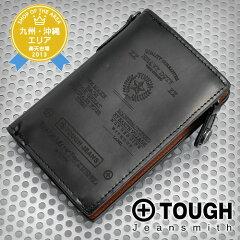 財布 メンズ タフ TOUGH 二つ折り財布【BOX/ボックス】68635 財布…