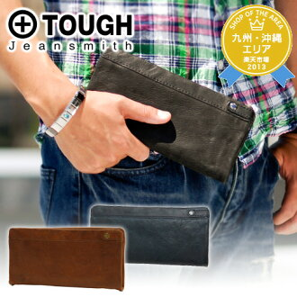 Tough TOUGH! Wallet 55569 mens zip around popular brand leather leather leather coin purse and