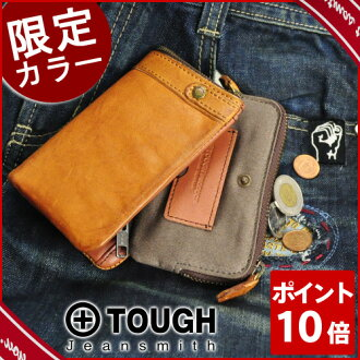 [Limited Quantity and Colors] Men Wallet TOUGH 80% OFF [only inventory] 【Bi-fold Wallet】Leather Wash Camel 68697 Gift Birthday Gift Popular Brand  With Coin Pocket [Wallet] [RCP]