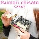 ツモリチサト tsumorichisato!カワイイ上に実用性バツグン!蝶と猫がファンタジックに織り成す...