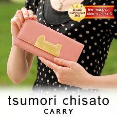 ツモリチサト tsumorichisato!なめらかでキメの細かい上質な羊革に、ゴールドのネコプレートが...