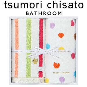 ツモリチサト tsumori chisato!贈り物にぴったり♪とってもキュートなタオルセット☆彡内祝い ...