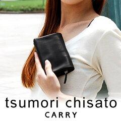 ★毎週抽選★レビューを書いて商品券GET♪ツモリチサト 財布 tsumori 手のひらサイズのコンパ...