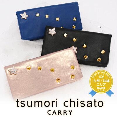 モリチサト tsumorichisato!雑誌掲載(SPRING 2013年1月号)プレゼントにオススメ!ロマンチッ...