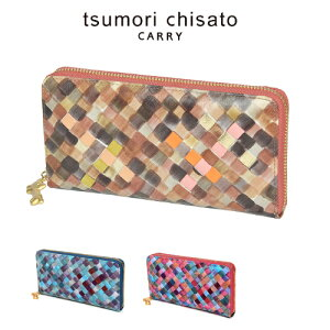 3136ad01bb79 ツモリ・チサト(tsumori chisato) レディース長財布 | 通販・人気 ...