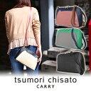 【50%OFFセール】ツモリチサト tsumori chisato!2...