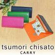 ツモリチサト tsumori chisato!長財布 【TRILOGY/トリロジー】 57948 レディース [通販]【ポイント10倍】【送料無料】 プレゼント ギフト 【tcc120110】【あす楽】