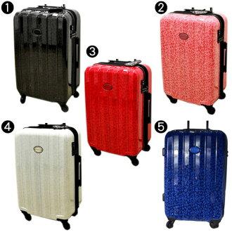 スーツケースキャリーハード旅行かばん!ビバユーVIVAYOU!(50〜60L)【トラベラー】5301112レディース豹柄ヒョウ柄[通販]【ポイント10倍】【あす楽対応】【RCP】【送料無料】