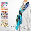 シルクスカーフ大判デザインプリント正方形90センチx90センチシルク100%