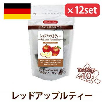 茶葉・ティーバッグ, 紅茶  12