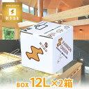 観音温泉水 12L(2箱セット ミネラルウォーター バッグイ...