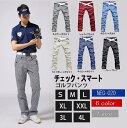 ゴルフウェア パンツ メンズ ゴルフ チェック ストレッチ スマート ...