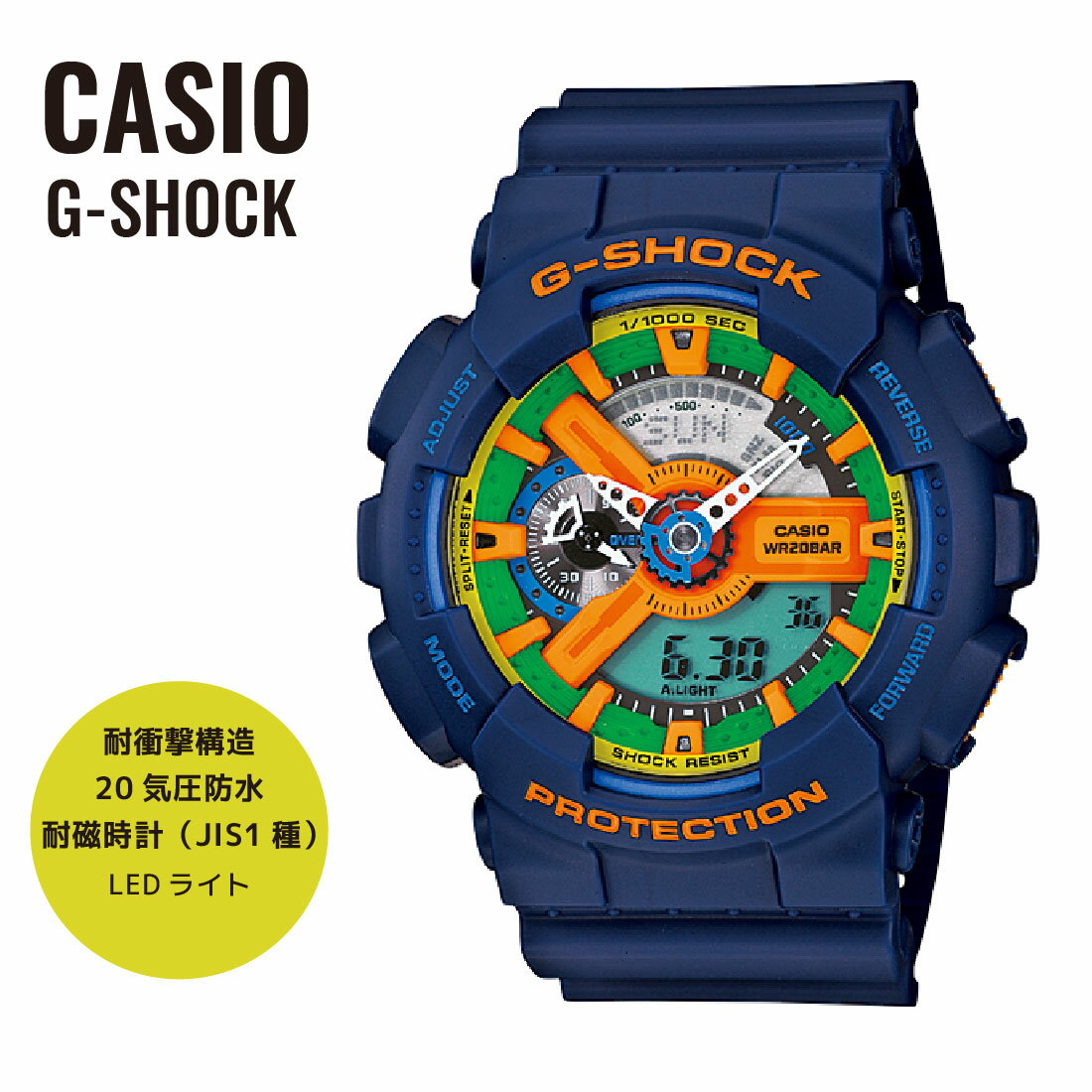 腕時計, メンズ腕時計 CASIO G-SHOCK Crazy Colors GA-110FC-2A