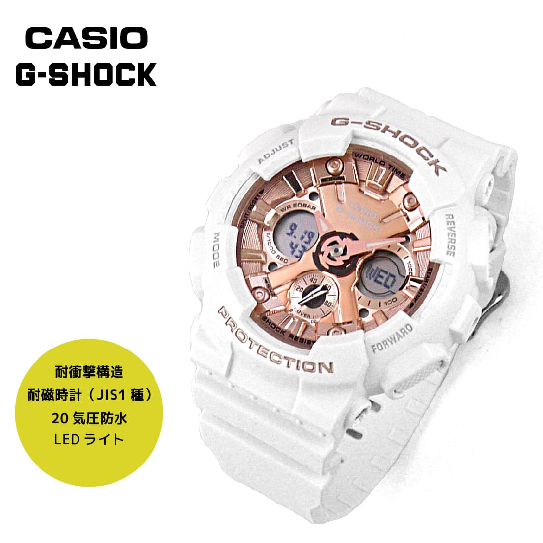 腕時計, 男女兼用腕時計 CASIO G-SHOCK G S series GMA-S120MF-7A2