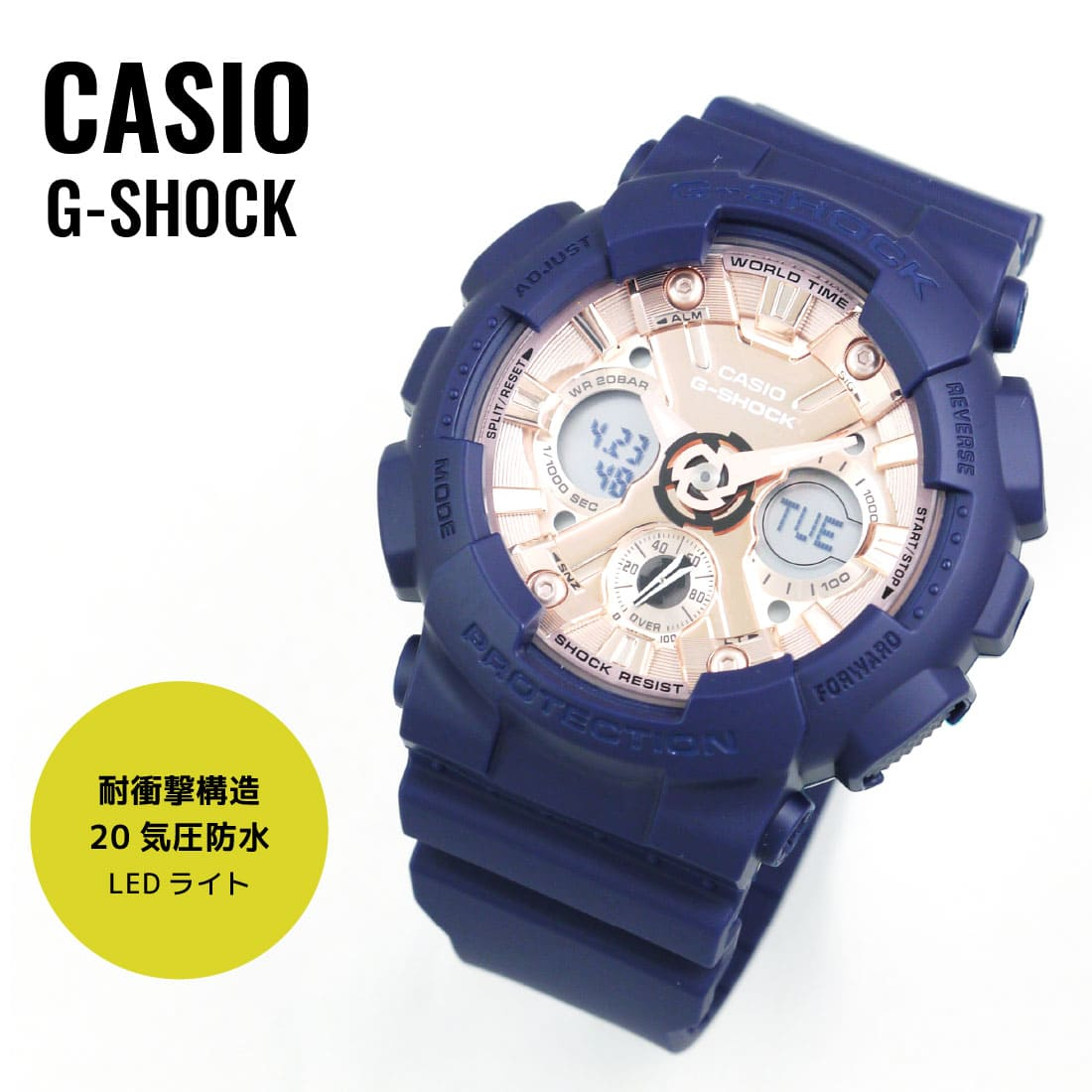 腕時計, 男女兼用腕時計 CASIO G-SHOCK G S series GMA-S120MF-2A2