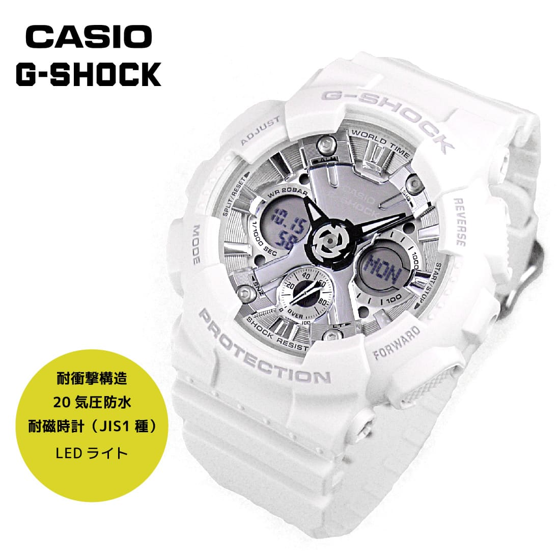腕時計, 男女兼用腕時計 CASIO G-SHOCK G S series GMA-S120MF-7A1